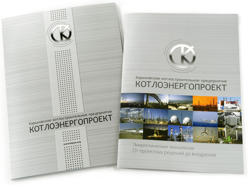 booklet_KEP_1