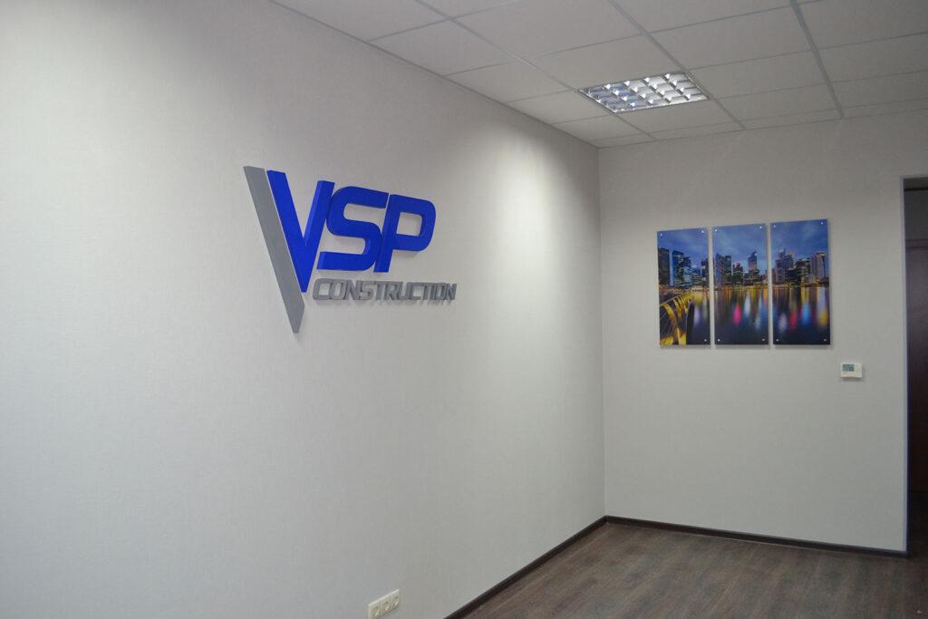 Брендирование офиса компании «ВСП Констракшн»