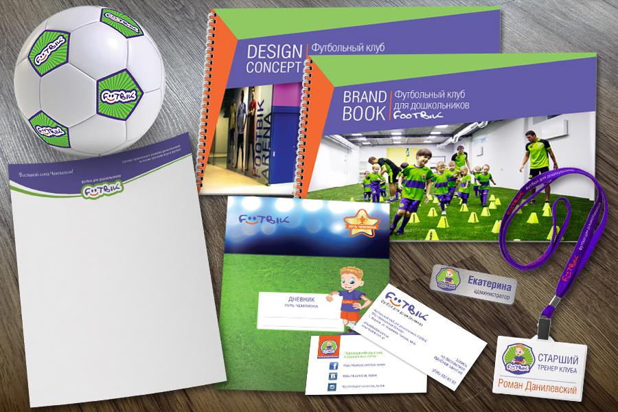 Фирменный стиль футбольного клуба для дошкольников «Футбик»