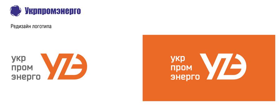 Логотип Укрпромэнерго