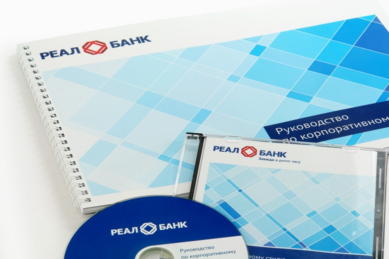 BrendBook-REAL BANK