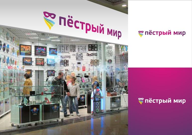Логотип сети магазинов подарков «Пестрый мир»