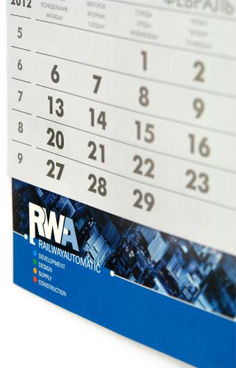 Дизайн календаря RWA