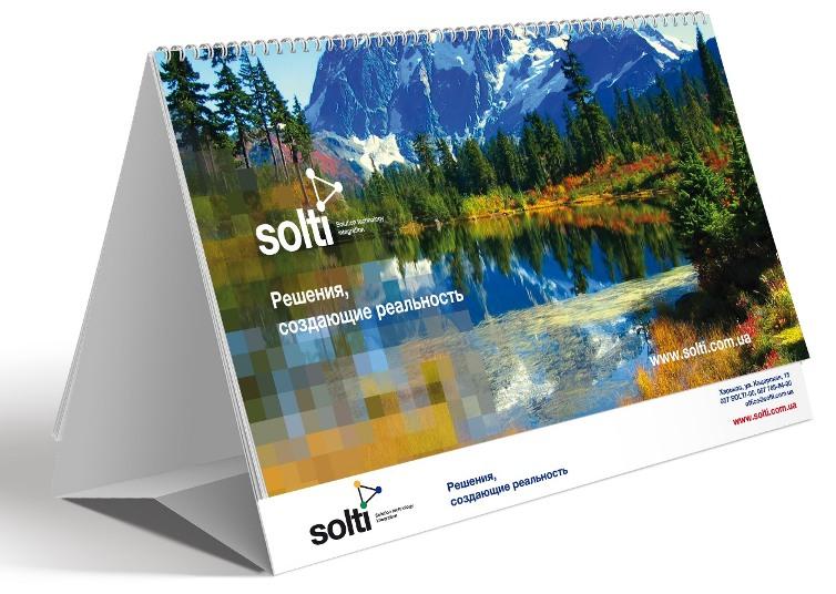 Дизайн настольного календаря SOLTI