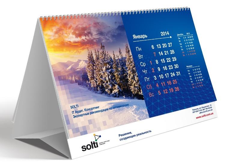 Дизайн настільного календаря SOLTI