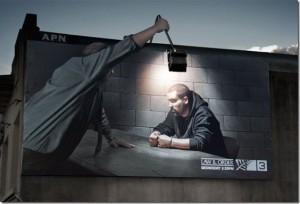 Реклама вне рамок..