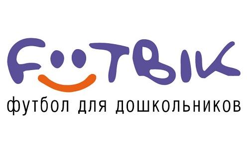 Логотип клубу Футбік