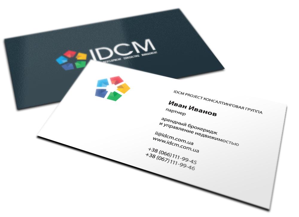 Логотип на фірмових візитках