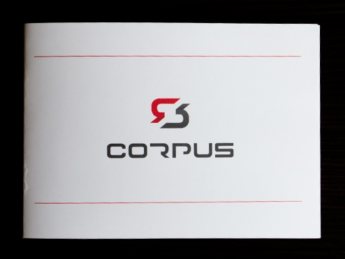 Рекламний буклет Корпус Груп