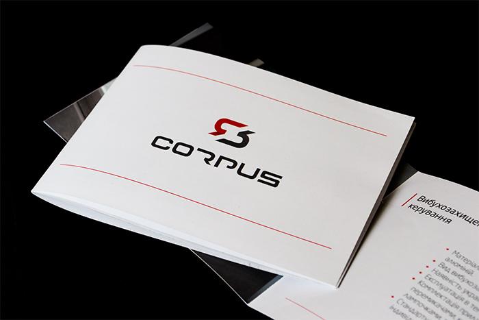 Рекламний буклет компанії Корпус Груп