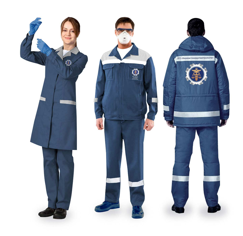 Дизайн уніформи співробітників ДП «Харківстандартметрологія»