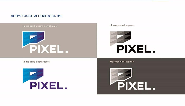 Логотип Pixel