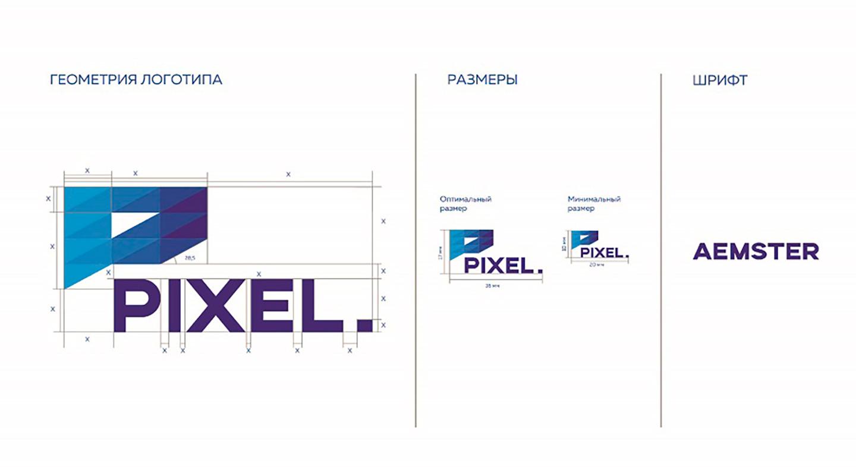 Геометрия логотипа Pixel