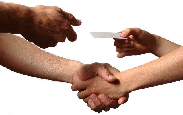 принцип взаимности