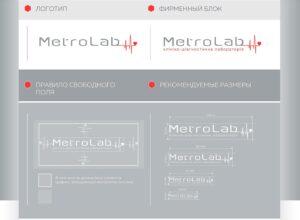 Логотип MetroLab