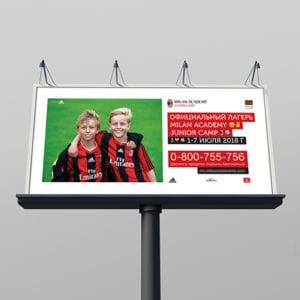 Рекламная кампания Milan Jinior Camp Ukraine