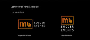 Логотип для MB Soccer Events