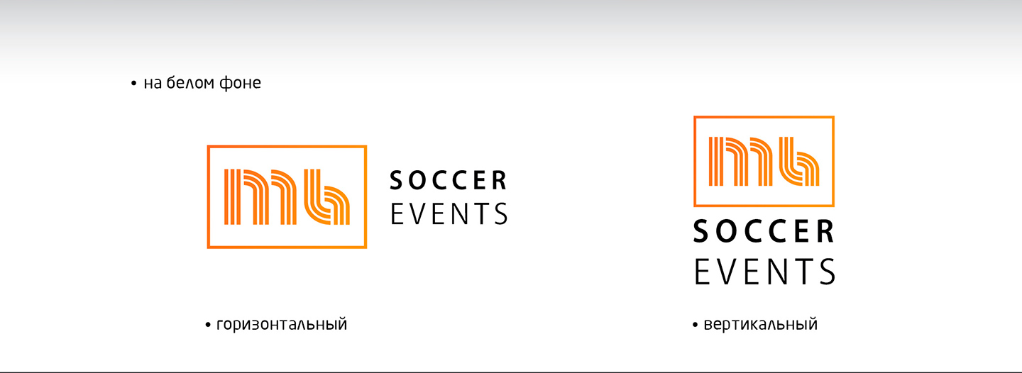MB Soccer Events - лого
