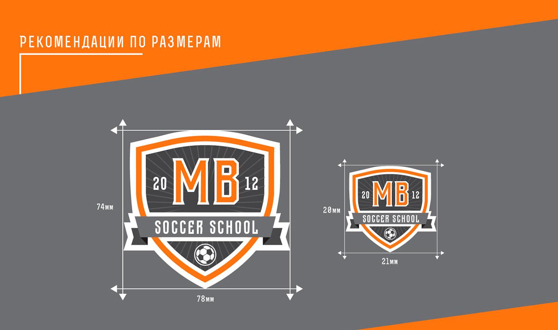 Редизайн лого MB Soccer School