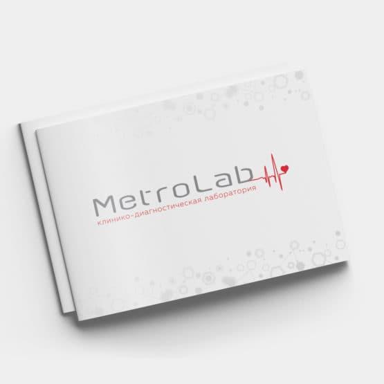 Metrolab - буклет