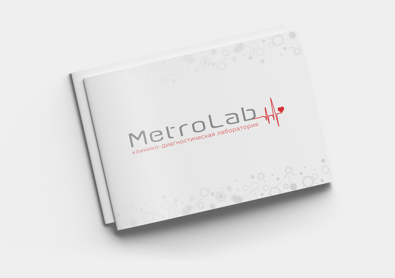 Разработка рекламного буклета Metrolab