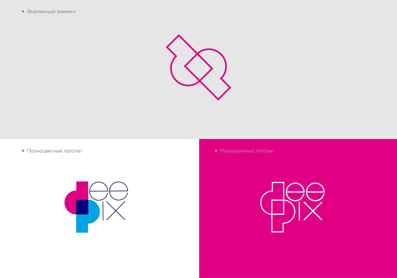 Логотип и фирменный стиль для DEEPIX