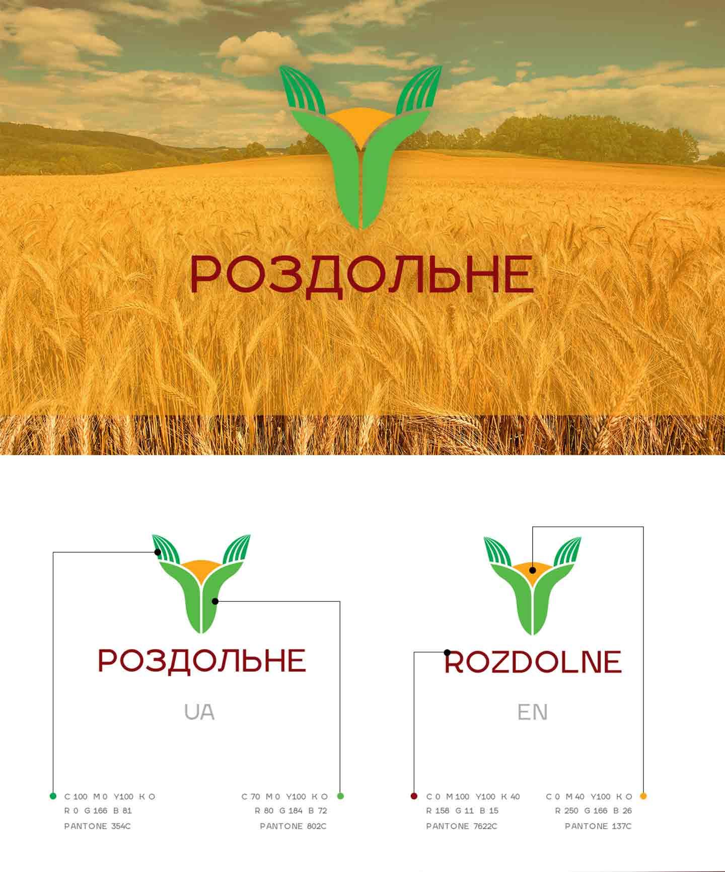 """""""Раздольное"""" - разработка логотипа"""