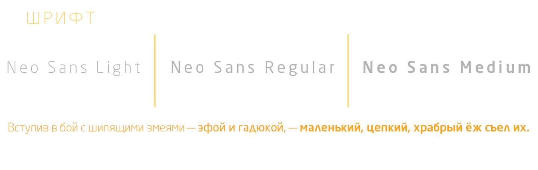 """""""Слобожанский продукт"""" - шрифты"""