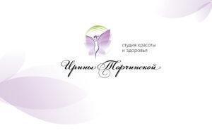 Логотип для Студии красоты Ирины Торчинской