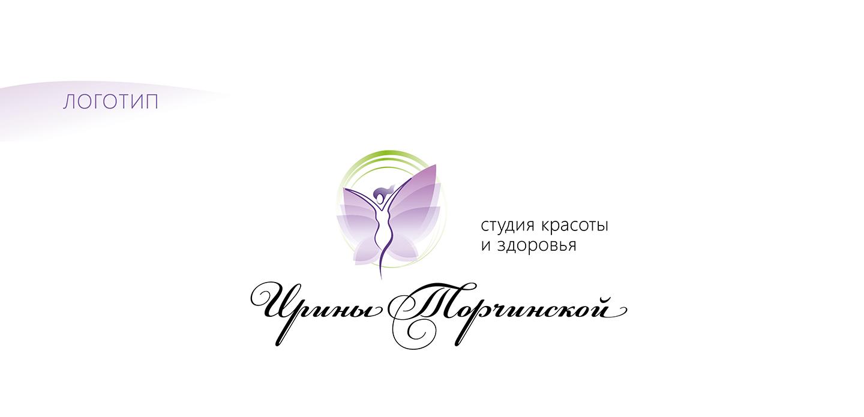 Логотип для Студии Ирины Торчинской