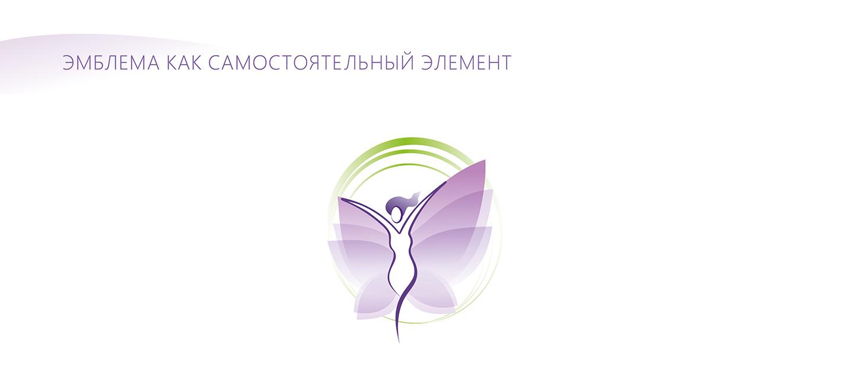 Лого для Студии Ирины Торчинской