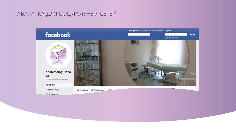 Аватарка для Студии Ирины Торчинской