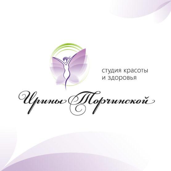 Специалистами MGN был создан логотип для Студии красоты и здоровья Ирины Торчинской (г. Одесса) Для Студии красоты и здоровья Ирины Торчинскй дизайнеры MGN разработали логотип, отражающий новое, расширенное позиционирование бизнеса в сфере косметологии. Нашими специалистами было предложено несколько концепций логотипов и возможных цветовых решений, которые бы подчеркивали суть бизнеса. Финальный вариант представлен на рисунке ниже. Логотип состоит из двух частей – эмблемы, которая может использоваться как самостоятельный элемент, и текстовой части. Благодаря лаконичности и оригинальности логотип хорошо запоминается и имеет широкую среду использования.