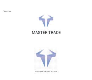 Логотип Master Trade