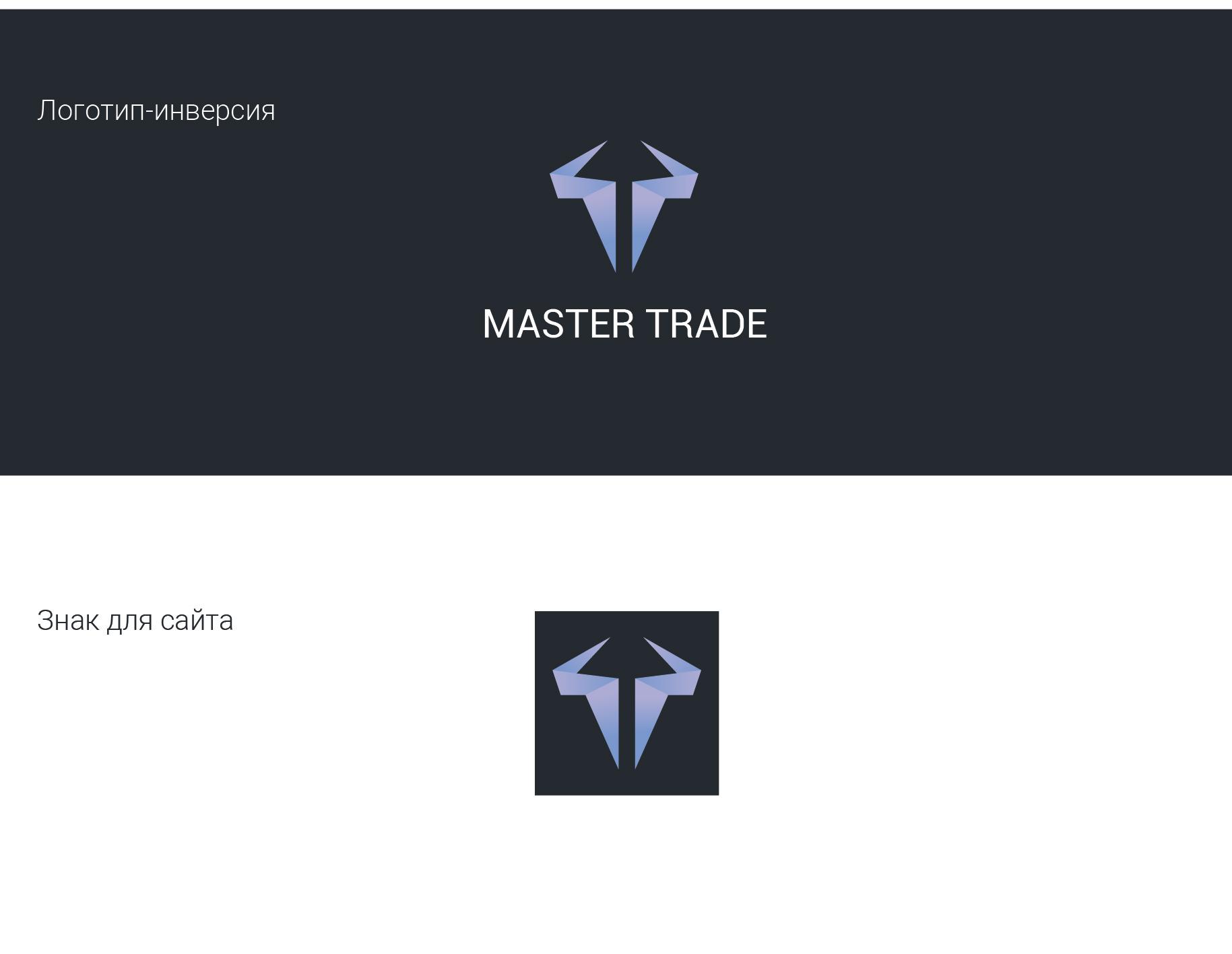 Логотип для Master Trade