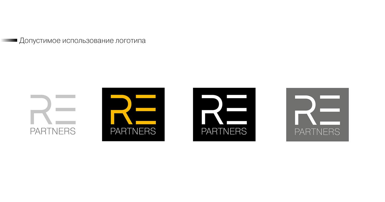 Лого Re Partners