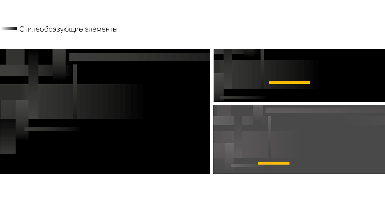 Re Partners - создание лого