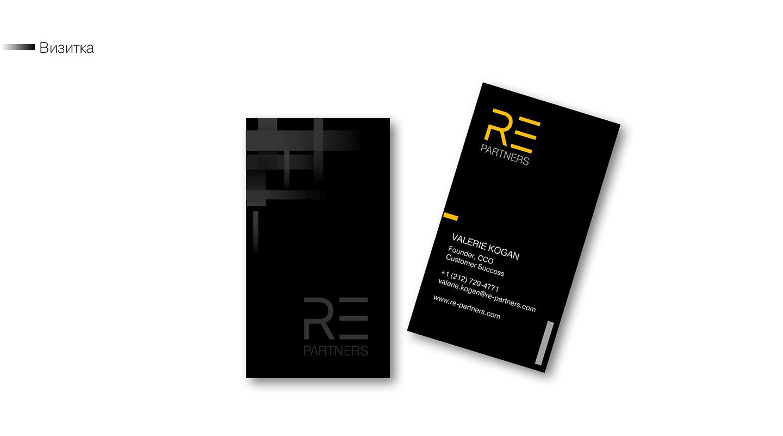 Re Partners - создание логотипа