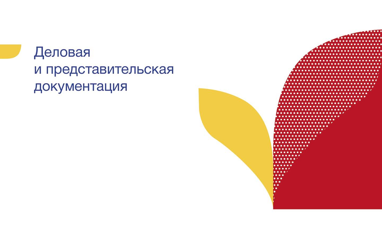 Дизайн документации для NSS School