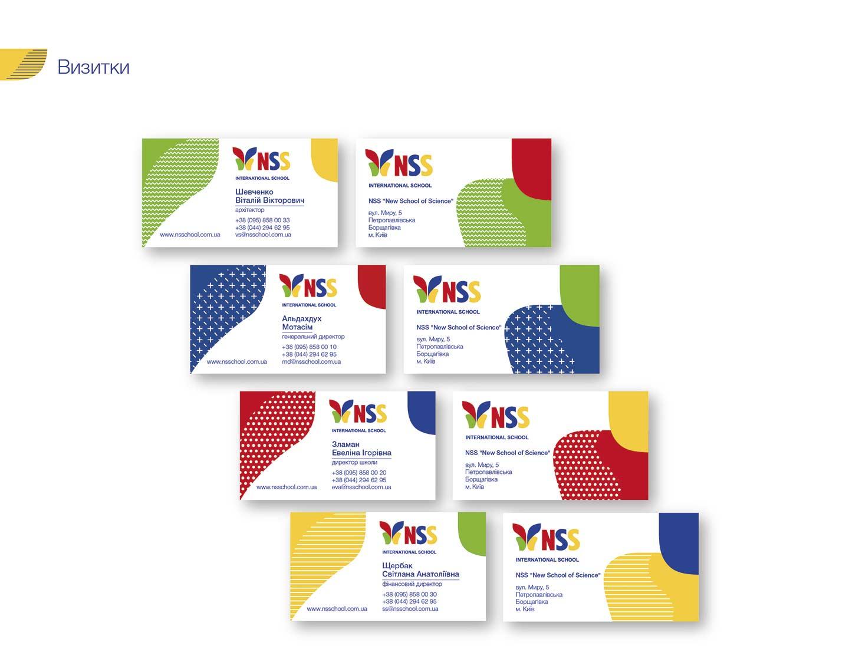Шаблоны визиток для NSS School