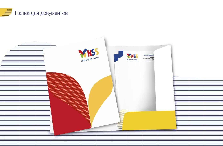 Дизайн папок для NSS School