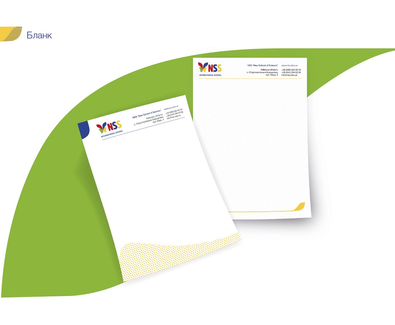 Дизайн бланка для NSS School