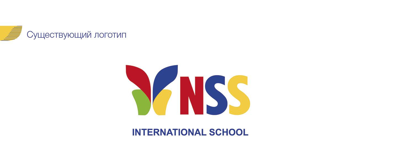 Фирменный стиль NSS School