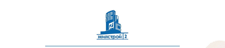 Рекламные борды для Жилстрой-2