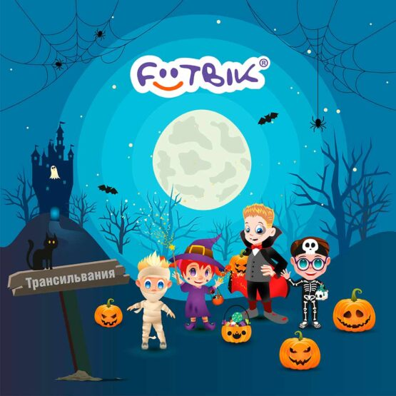 Halloween в клубах Footbik