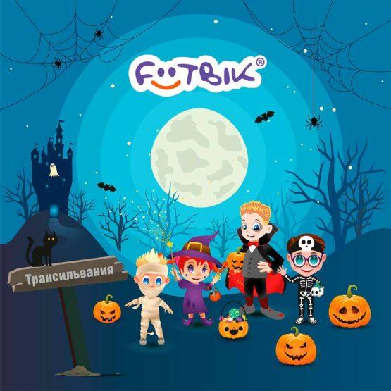 Halloween в клубах Footbik