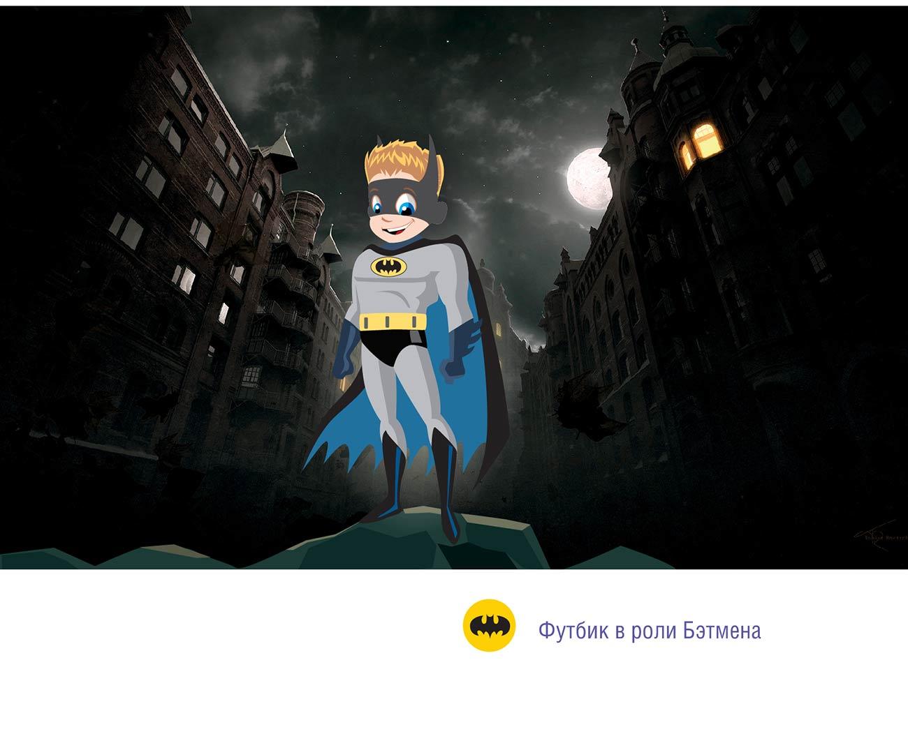 «Футбик – Супергерой» - иллюстрации от MGN