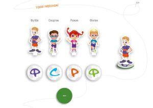 Игровые персонажи Footbik Team