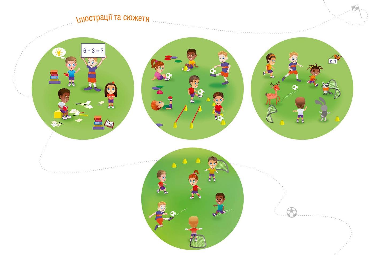 Иллюстрации для игры Footbik Team