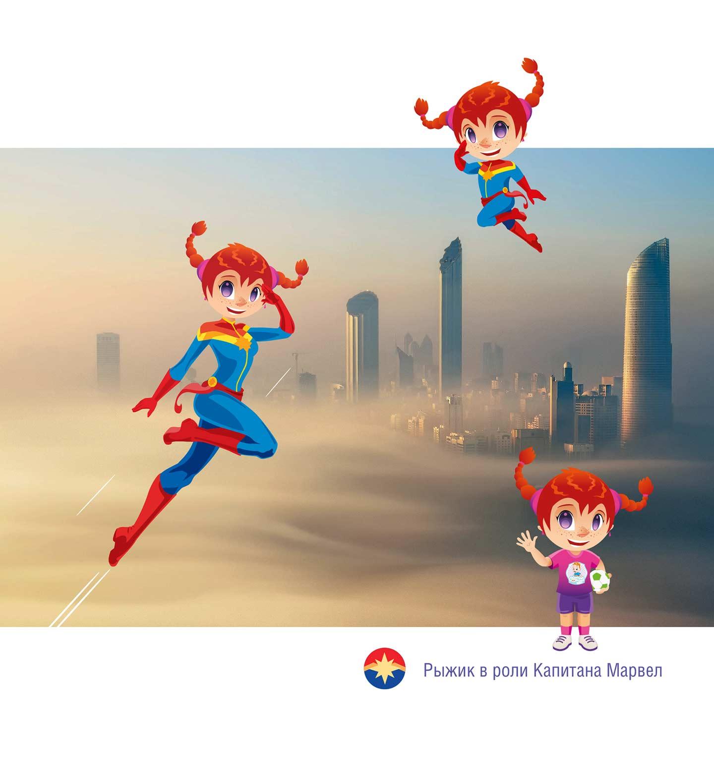 Иллюстрации «Супергерои Footbik»